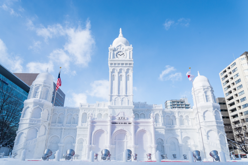 Sapporo Japan nieve asia