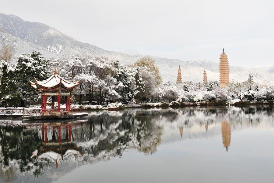 Yunnan Province bonitos paisajes nevados en asia